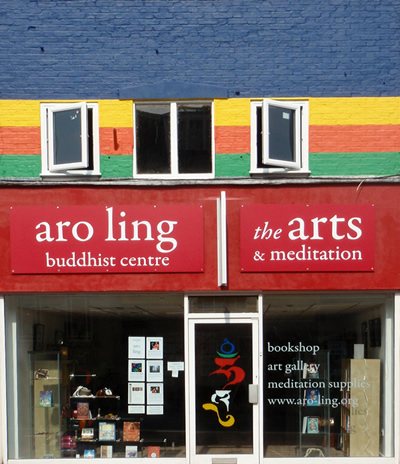 Aro Ling Bristol Buddhist Arts and Meditation Centre
